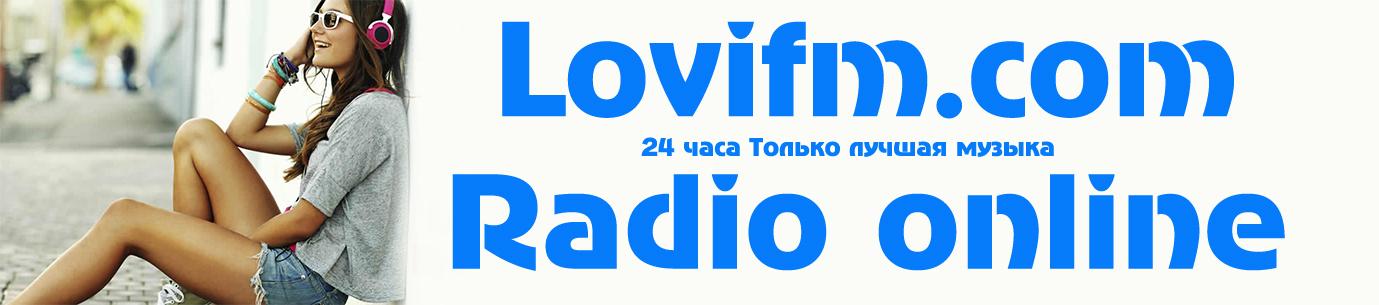 Music: Top 100 Songs | Lovifm.com Hot 100 Chart | Lovifm.com