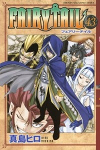 Fairy Tail Chapter 393 Indo