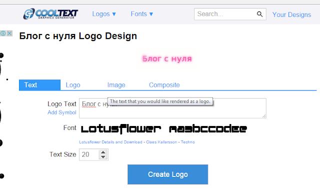 как сделать кнопку для сайта