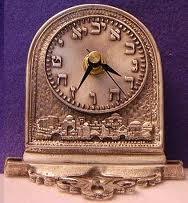 Jerusalem Clock