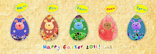 easterday_easteregg_illustration_2011