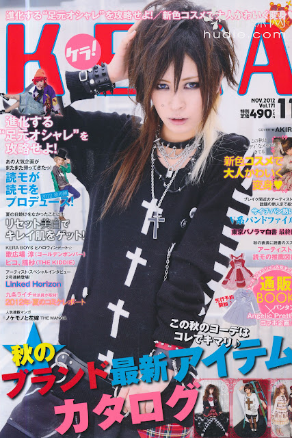 KERA! (ケラ) November 2012年11月号 AKIRA japanese magazine scans visual kei lolita scans