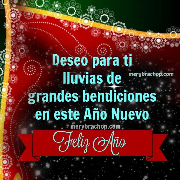 Imágenes y Nuevas Frases de Feliz Año Nuevo. Mensajes cristianos cortos para saludar amigos y familia por el fin de año, feliz año 2016. Saludos de diciembre para nuevo año 2016.