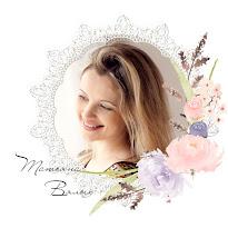 Татьяна Вялых