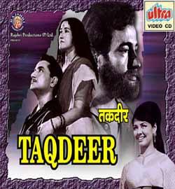 Taqdeer (1967)