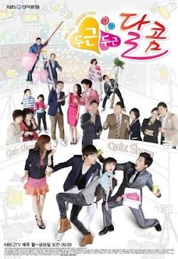 Câu Chuyện Tình Yêu - Sweet Palpitations (2011) Poster