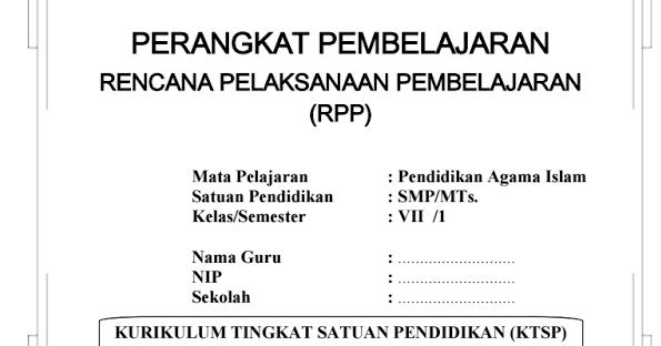 Rpp Silabus Pai Smp Kelas 7 8 9 Ktsp Semester I Dan Ii Informasi Pendidikan