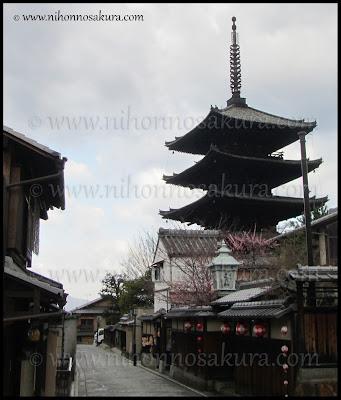 Gion, el Distrito de las Geishas