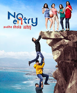 No Entry Pudhe Dhoka Aahey Movie Download