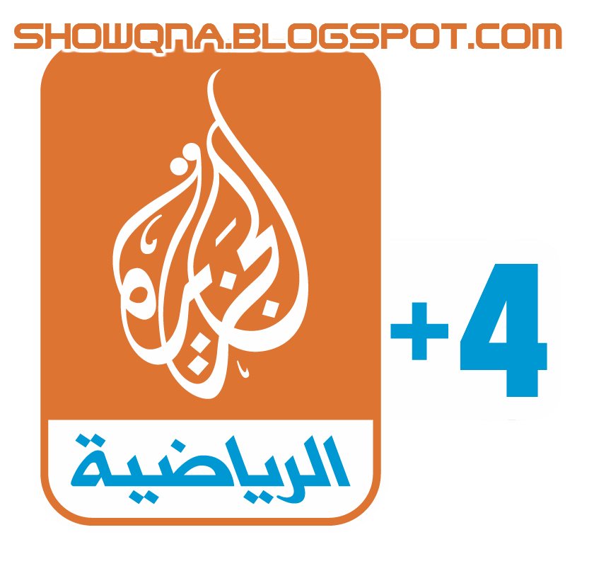 Al_jazeera_sports_plus4