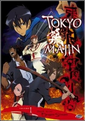 Tokyo Majin (Dub)