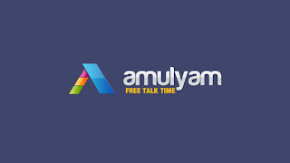 http://bitly.com/amulyamNow