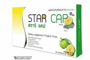 Star CAP สตาร์ แคป ลดน้ำหนัก