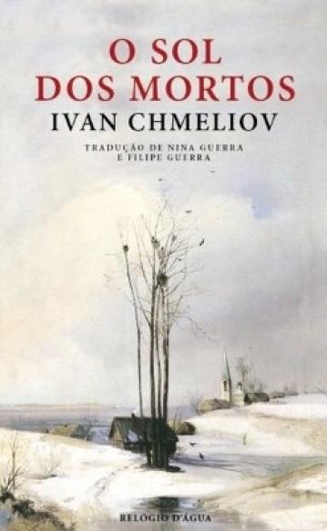 Ivan Chmeliov