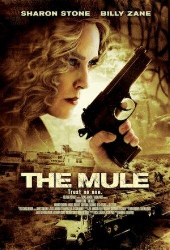 Chạy Trốn Ngoài Biên Giới 2 - The Mule