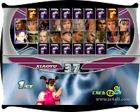 Tekken Tag Tournament PC Game - Screenshot 1