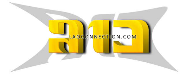 Random Awesome Image #9 - laoconnection.com logo