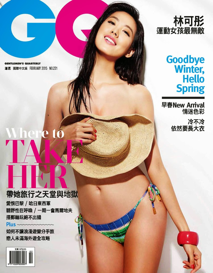 Model, Actress: Hope Lin  for GQ Taiwan