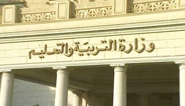 تعليمات وزارة التعليم للمدارس حظر الحديث فى السياسة والالتزام بتحية العلم والاشراف اليومى