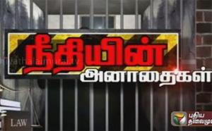 Tamils suffer in Andhra prison