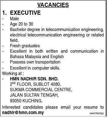 Jawatan Kosong HMN Nadhir Executive