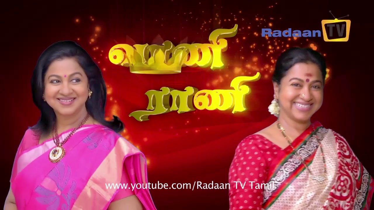 Vani Rani Promo 140 This Week 22-09-2014 To 27-09-2014