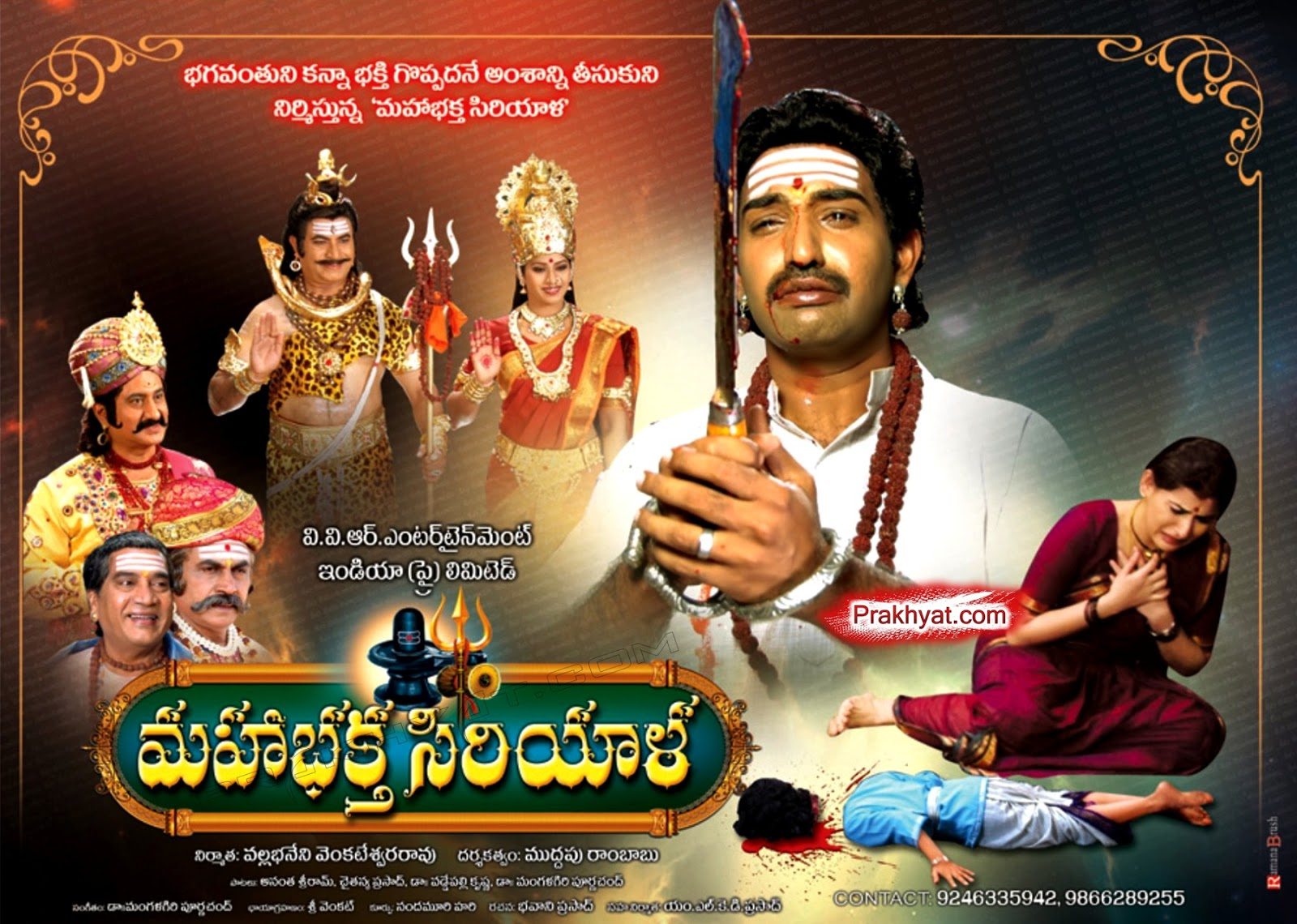 Kalale Karigenule Song Lyrics Maha