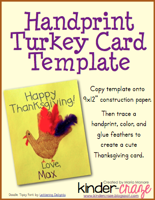 FREE template to make a cute handprint turkey card
