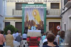 14.08.15 LA TRASLACIÓ EN MANISES, FA 264 ANYS