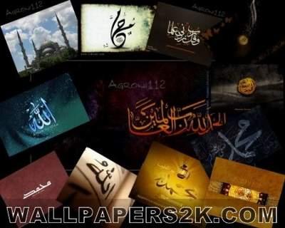 Related image with Biografi Ibnu Sina Biografi Tokoh Dunia Tokoh Islam