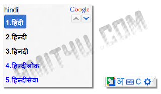 Type In HINDI Without HINDI Typing Knowledge