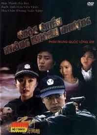 phim Cuộc Chiến Không Khoan Nhượng Trọn Bộ