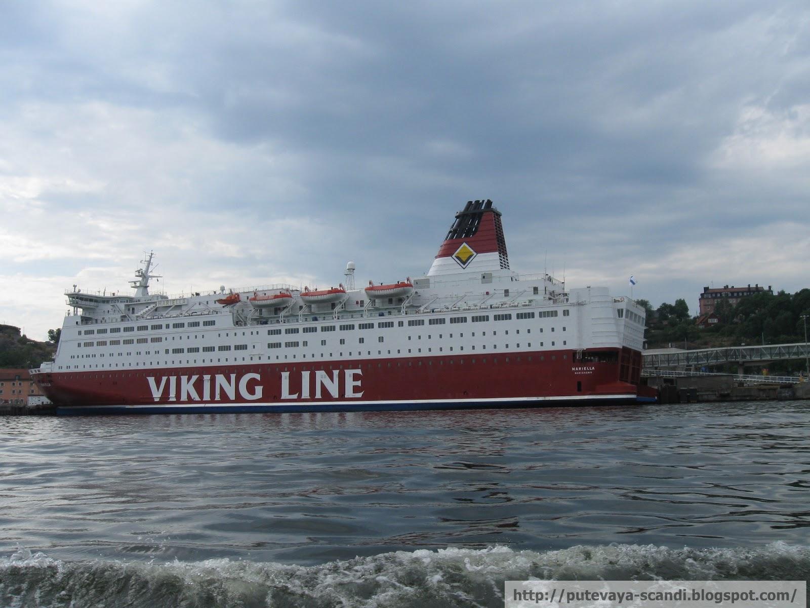 а пассажиры здесь викинги?