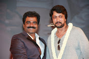 Lingaa movie audio launch photos-thumbnail-17
