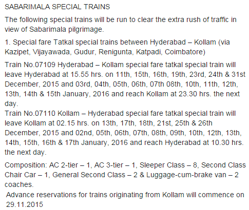 Sabarimala Pooja - pilgrimage (2015-2016) , Christmas 2015 special trains From Hyderabad  to Kollam dates