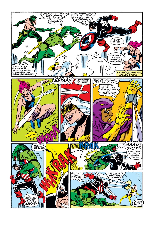 Captain America (1968) Issue #342 #272 - English 20