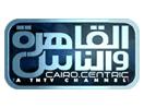Al Kahera Wal Nas TV