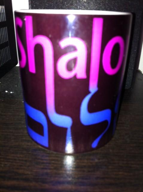 Mugs cerámica Shalom 10 ctms.