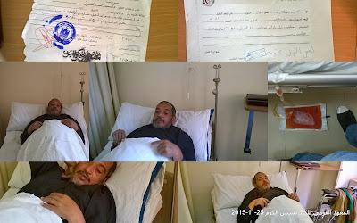 الحسينى محمد, الخوجة, بركة السبع, علاج فيروس سى, لجنة الفيروسات الكبدية, مرضى الكبد بالمنوفية