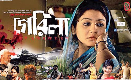 Chatrak 2011 Bangla Full Movie HD Download