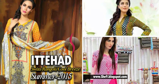 Ittehad's Trendsetter Lawn Collection 2015