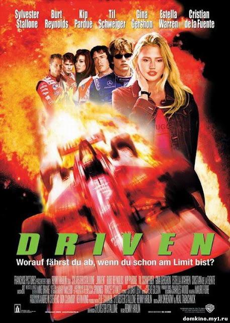 Driven เร่งสุดแรง แซงเบียดนรก HD 2001