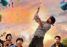 MP3 – Uriyadi 2016 Tamil Movie Audio Download