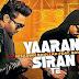 Yaaran De Siran Te Lyrics : Nishawn Bhullar feat. Bohemia