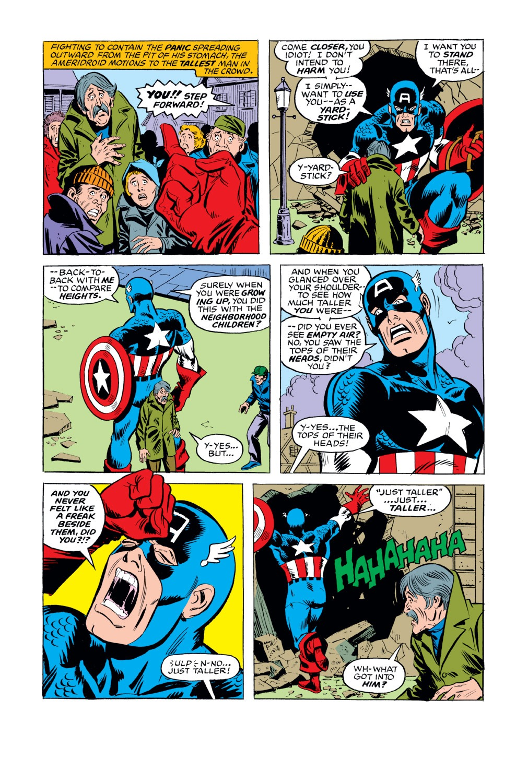 Captain America (1968) Issue #221 #135 - English 8