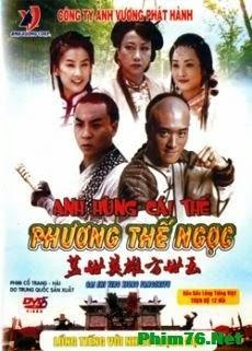 Anh Hùng Cái Thế Phương Thế Ngọc|| Thích Tiểu Long