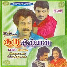 Guru Sishyan 1988 Tamil Movie Watch Online