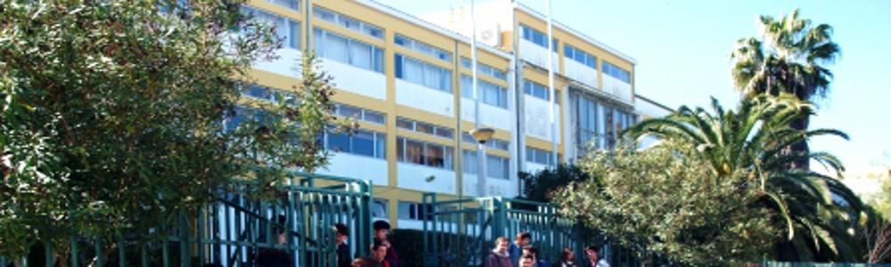 Escola Secundária de Moura