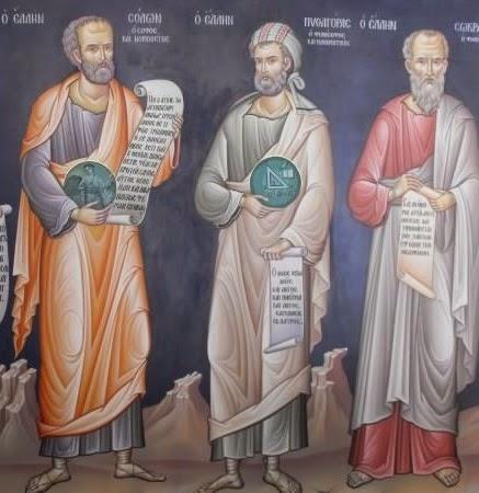 Αρχαίοι Έλληνες Φιλόσοφοι: Προ Χριστού Χριστιανοί