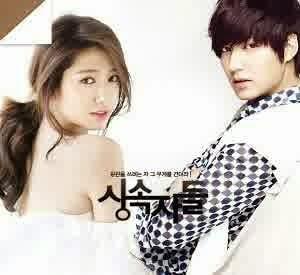 Lee Min-ho - 6. The Heirs (2013)